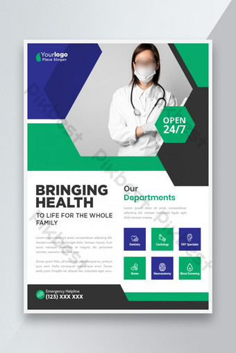 Modèle de dépliant médical conception personnalisable Modèle EPS