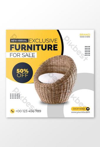 Продажа мебели Социальные медиа Сообщений или шаблон инстаграм баннеров шаблон PSD