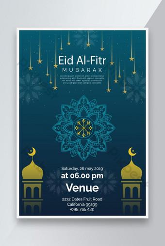 Idul Fitri Idul Fitri Poster Islami Mubarak Templat EPS