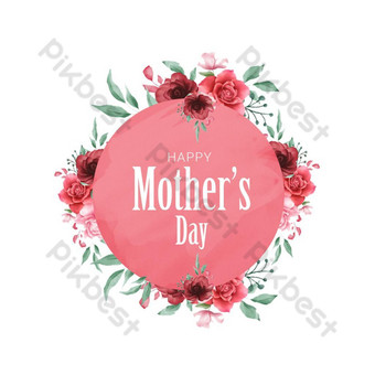 pink selamat hari ibu transparan gambar png Elemen Grafis Templat PSD