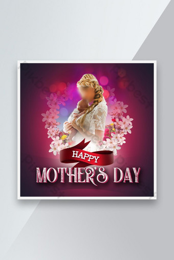Poster Salam Happy Mothers Day Templat PSD