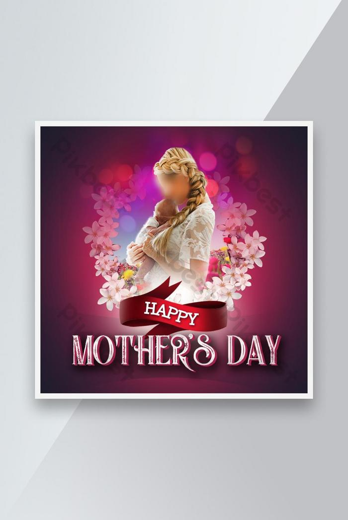 poster salam happy mothers day