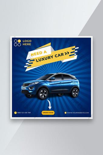 Kemewahan Rental Mobil Keluarga Promosi Media Sosial Instagram Post Banner Template Templat EPS