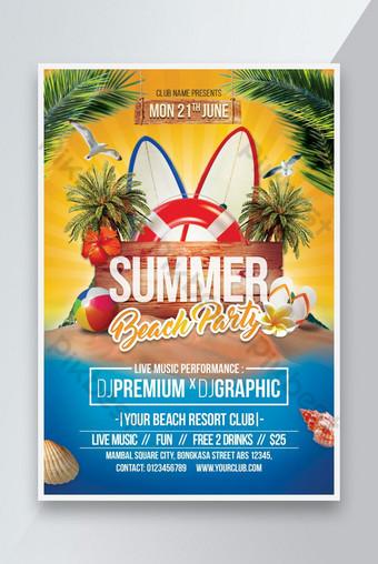 Plantilla de folleto de fiesta de playa de verano Modelo PSD