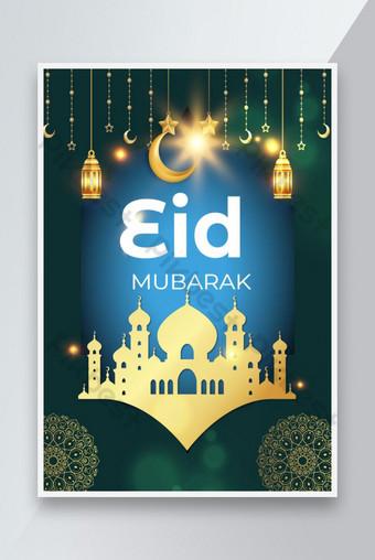 Eid Mubarak Poster Flyer Templat AI