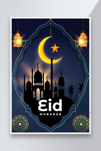 Template Mubarak Idul Fitri Templat AI