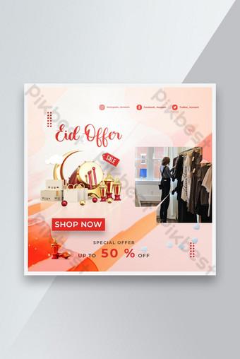 Spanduk Penjualan Eid Ramadan Templat PSD