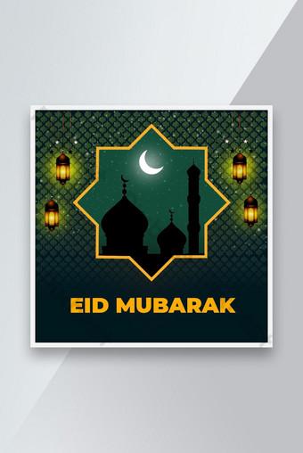 Facebook Eid Mubarak Facebook Instagram Twitter Media Sosial Post Design Templat PSD