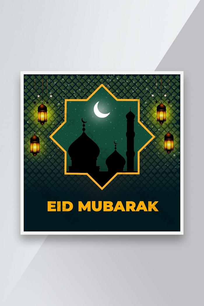 facebook eid mubarak facebook instagram twitter media sosial post design