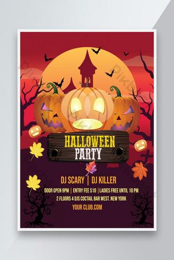 Design de Flyer de fête d'Halloween Modèle AI