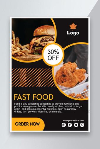 Desain Poster Makanan Cepat Saji Templat PSD