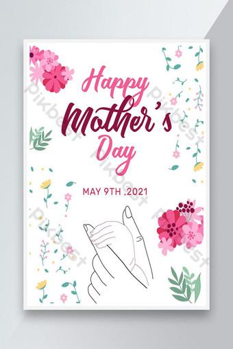 Desain Poster Hari Ibu Templat AI