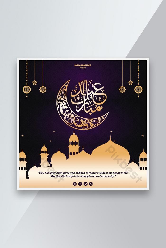 thiệp chúc mừng hoàng gia cho eid al fitr với nhà thờ hồi giáo golden layered psd