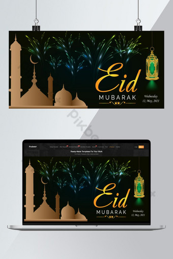 Latar Belakang Desain Idul Facebook Mubarak Facebook Latar belakang Templat EPS