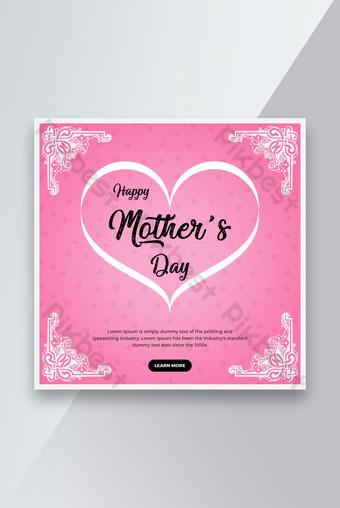 Pink Creative Mother S Day Social Media Banner o Post Design Plantilla Modelo PSD