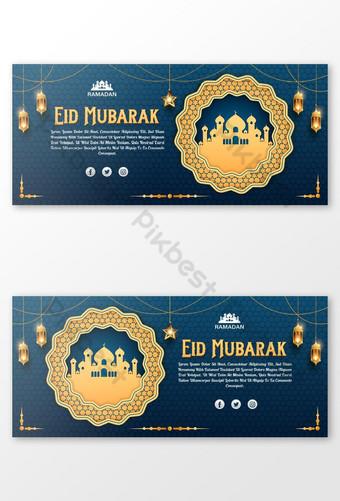 Eid Mubarak dan Eid Ul Fitr Facebook Cover Template Templat AI