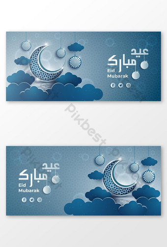 Idul Fitr Kaligrafi Arab untuk Salam Islam Template Sampul Facebook Templat AI