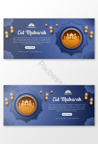 Idul Fitri Mubarak Kreatif Vektor Facebook Templat Latar Belakang Templat AI