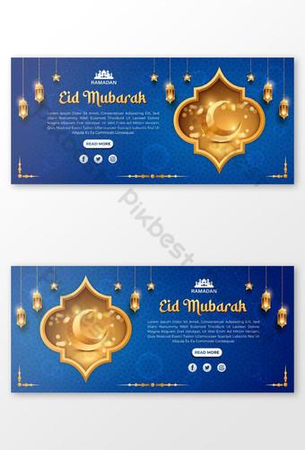 Eid Mubarak Indah Template Penutup Timeline Facebook Templat AI