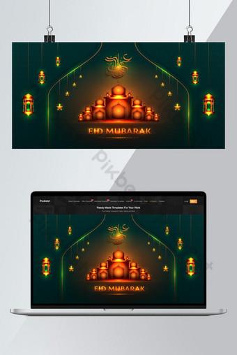 Mewah Hijau Gelap Eid Mubarak Glowing Pencahayaan Latar Belakang Islam Latar belakang Templat AI