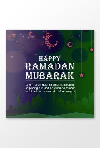 Happy Ramadan Mubarak Template Templat PSD