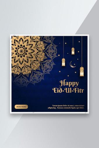 Happy Idul Fitr atau Idul Fitri Mubarak Salam Media Post Desain dengan Mandala Templat AI
