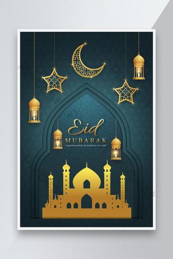 Eid Mubarak Ramadan Kareem Flyer Template Templat AI