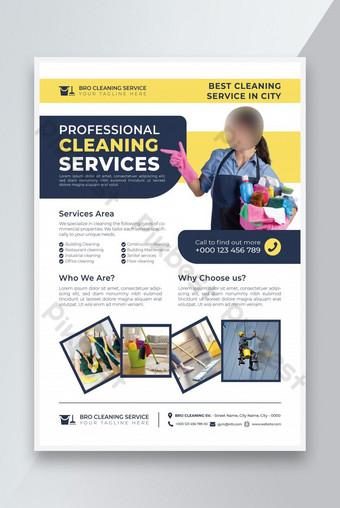 Modèle de dépliant de dépliant de service de nettoyage de maison pour le service de conception de dépliant de service de nettoyage domestique Modèle EPS