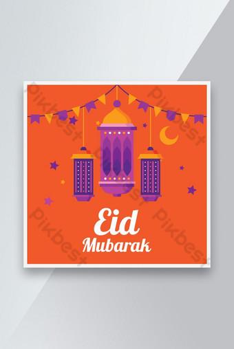 Selamat Eid Mubarak Facebook Post Templat AI