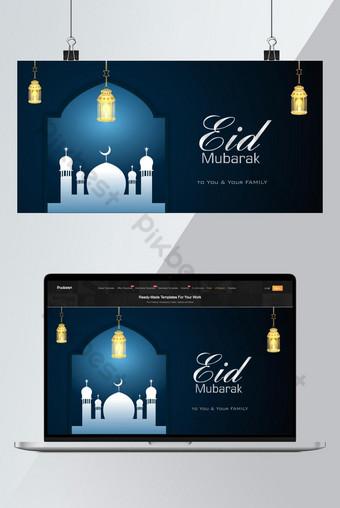 Latar Belakang Biru Idul Fitri dengan Masjid Putih Amp Lampu Lilin Emas Latar belakang Templat CDR