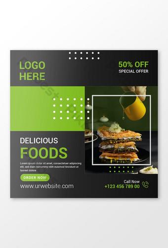 Menu Makanan atau Restoran Promosi Sosial Media Banner Post Template Templat EPS