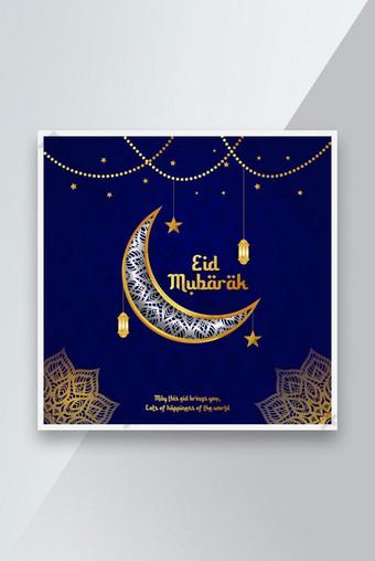 عيد الفطر الإسلامي عيد إسلامي عيد مبارك قالب AI