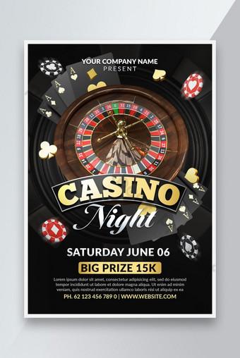 Modèle de dépliant de nuit de casino de style moderne Modèle PSD