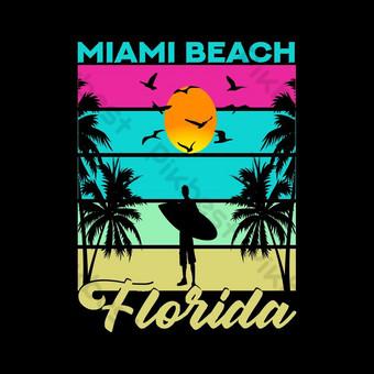 Desain Miami Beach Florida t shirt Elemen Grafis Templat EPS