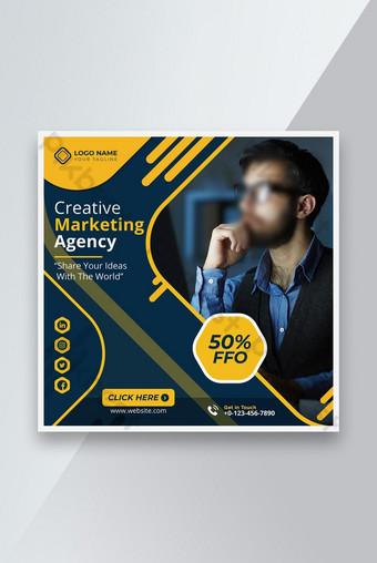 Bisnis Promosi Badan Pemasaran Kreatif Sosial Media Banner Post Desain Template Templat EPS