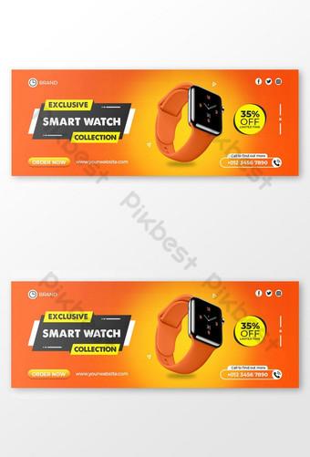 Penjualan Produk Smart Watch Facebook Cover dan Web Banner Template Templat PSD
