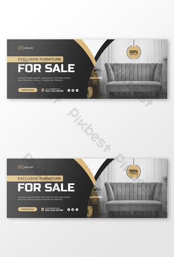 Penjualan furnitur, Facebook sampul foto dan templat spanduk web Templat PSD