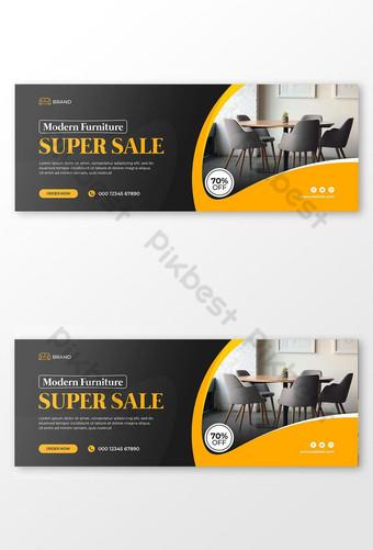 Penjualan furnitur modern, Facebook sampul foto dan templat spanduk web Templat PSD