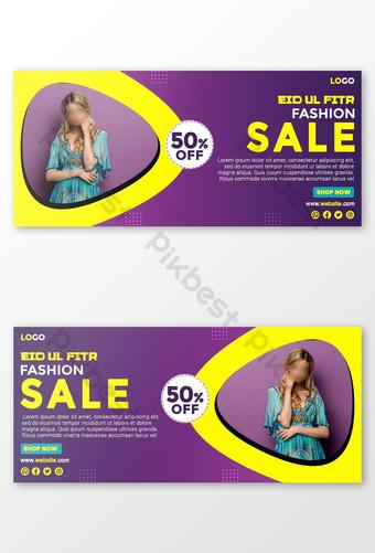 Eid UL Fitr Mode Sale Facebook Cover Templat PSD