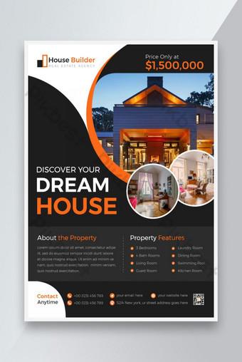 الحرف الحلم منزل بيع نشرة تصميم قالب AI
