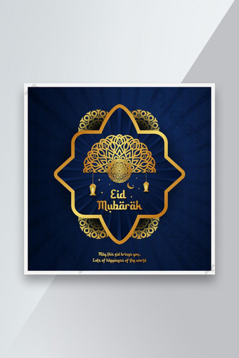 Idul Fitri Media Emas Modern Sosial Media Post Desain dengan Abstrak Templat AI