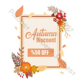Impresionante diseño de banner vertical de otoño para marketing y diseño gráfico publicitario Elementos graficos Modelo EPS