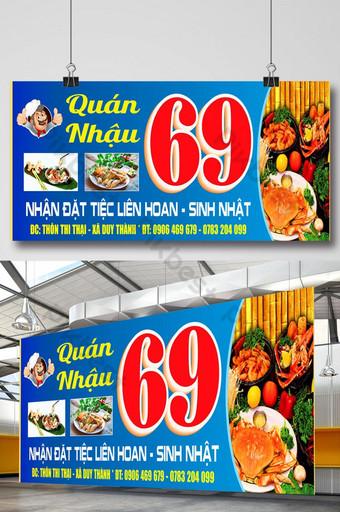 Poster biển vẫy quảng cáo quán nhậu bình dânổi bật Bản mẫu CDR