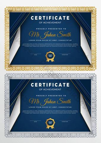 Templat sertifikat dalam gaya modern Templat EPS