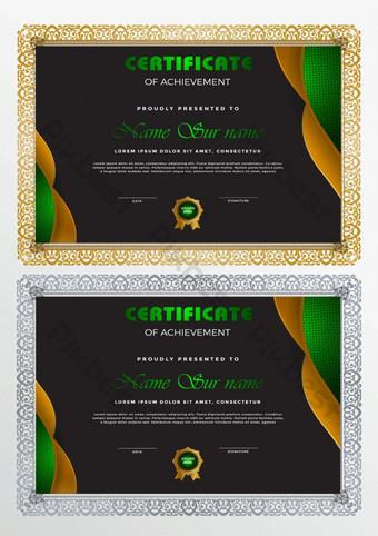 Templat sertifikat dalam gaya hijau dan emas modern Templat EPS