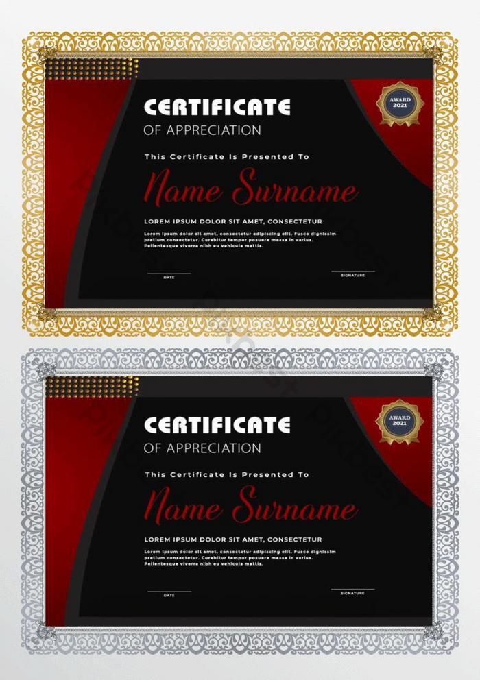 sertifikat mewah merah prestasi