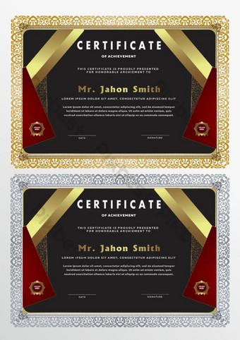 Modèles de certificat de reconnaissance d'or blanc rouge professionnel Modèle EPS