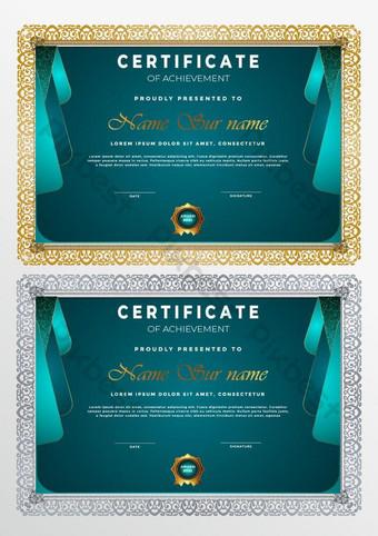 Modèles de certificat de reconnaissance professionnelle moderne Modèle EPS