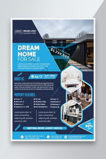 Nouvelle maison de rêve à vendre modèle Flyer Modèle AI