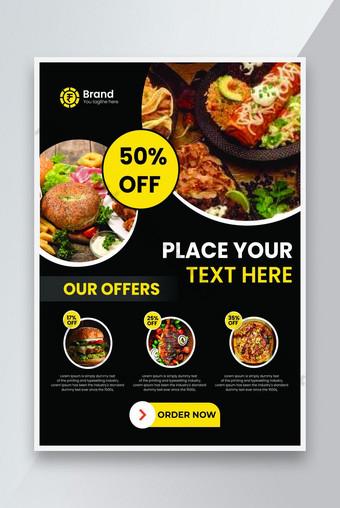 Restaurant Flyer pour augmenter votre vente de nourriture Modèle AI